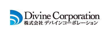 株式会社デバインコーポレーション